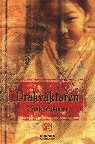 Overseas edition book cover image